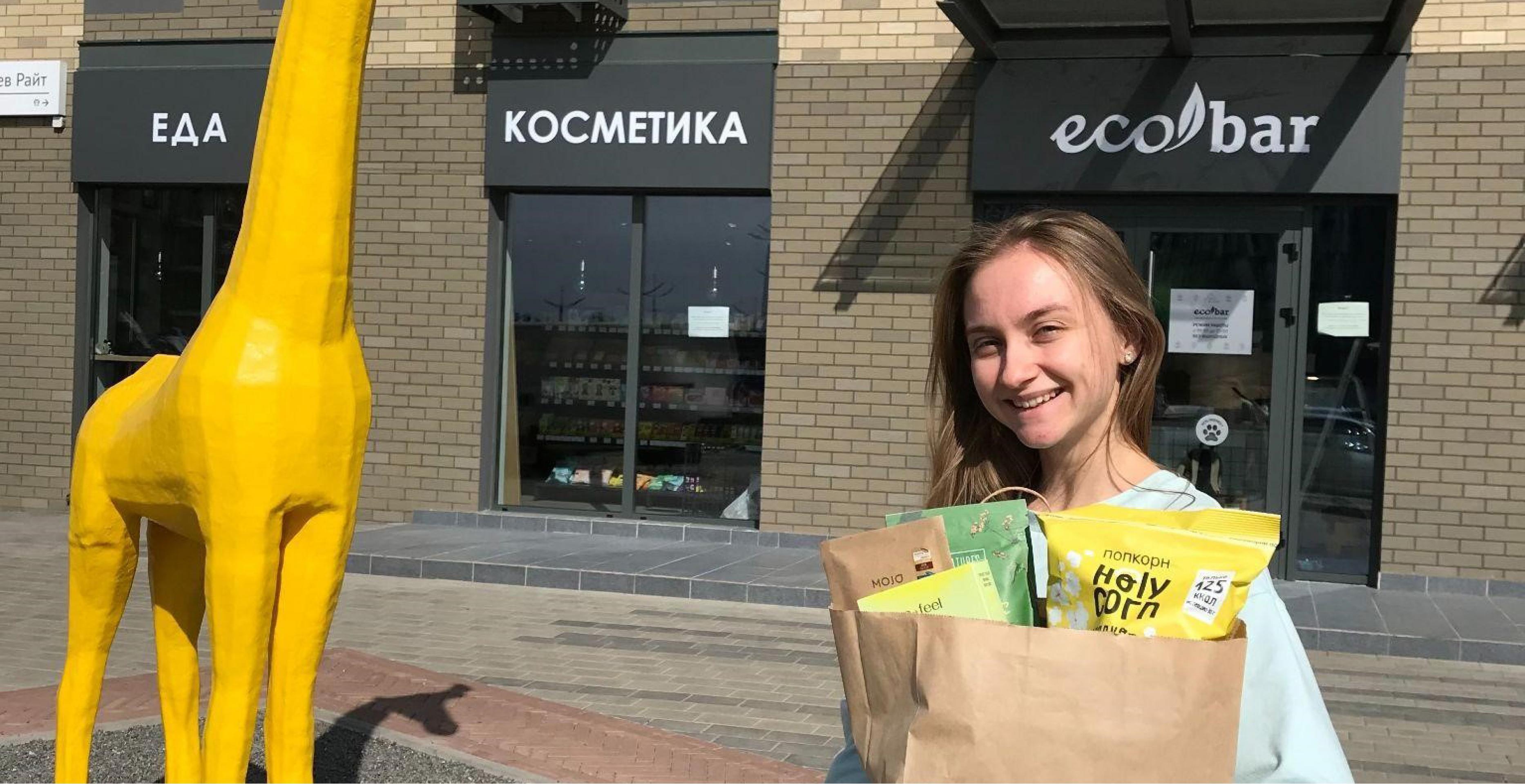 Открытие Ecobar в Новой Боровой!