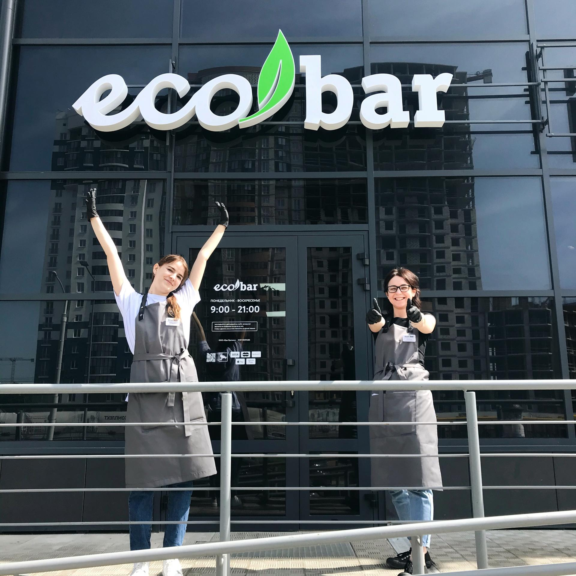 Открытие первого магазина ECOBAR-Грушевка!