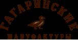 Гагаринские Мануфактуры