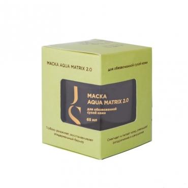 "Маска для лица ""AQUA MATRIX 2.0"" для обезвоженной сухой кожи Jurassic Spa, 65 мл"