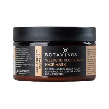 """Маска для волос восстанавливающая """"Recovery"""" Botavikos, 250 мл"""