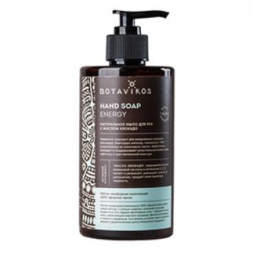 """Жидкое мыло для рук """"Energy"""" с маслом авокадо Botavikos, 460 мл"""