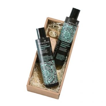 "Набор подарочный ""Aromatherapy energy"" Botavikos"