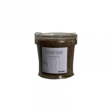"""Скраб для тела """"Чёрный кофе"""" BUBBLZ, 250 гр"""