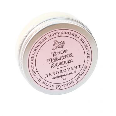 """Дезодорант """"Нейтральный"""" Краснополянская косметика, 50 мл"""