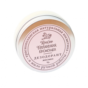 "Дезодорант ""Жасмин"" Краснополянская косметика, 50 мл"