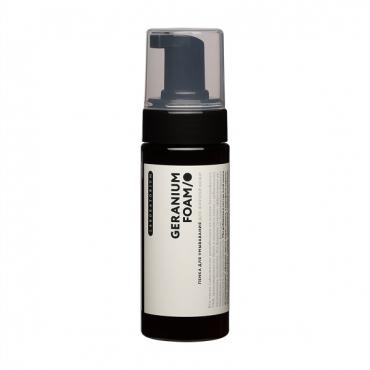 """Пенка для умывания """"Geranium"""" для жирной кожи Laboratorium, 150 мл"""