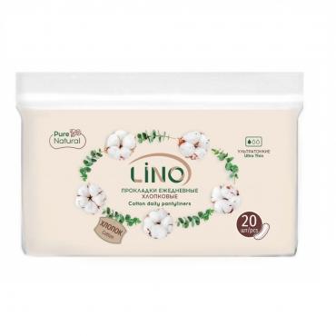 Прокладки гигенические ежедневные женские  хлопковые ультратонкие Lino, 20 шт