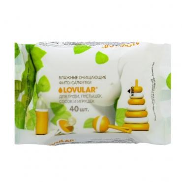 Влажные салфетки для груди, сосок, пустышек Lovular, 40 шт