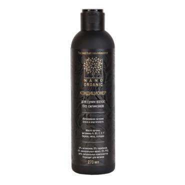 Кондиционер-ополаскиватель для сухих волос Nano Organic, 270 мл