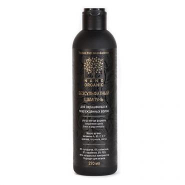 Шампунь для окрашенных и поврежденных волос Nano Organic, 270 мл
