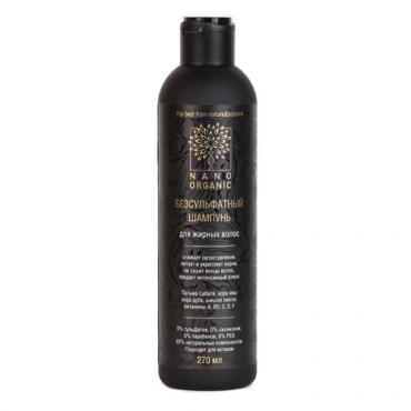 Шампунь для жирных волос Nano Organic, 270 мл