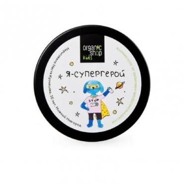 Крем для рук и лица детский защитный Organic Shop Kids, 100 мл