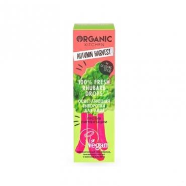 "Осветляющая сыворотка для лица против пигментации ""100% Fresh Rhubarb Drops"" Organic kitchen, 30 мл"