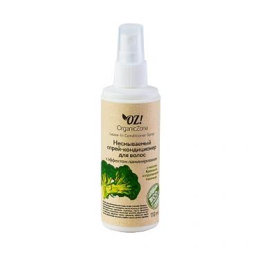 Несмываемый спрей-кондиционер для волос с эффектом ламинирования Organic Zone, 110 мл