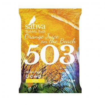 """Пена для ванны """"Апельсиновый фреш на пляже"""" №503 Sativa, 15 гр"""