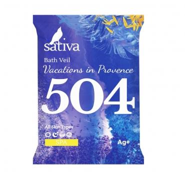 """Вуаль для ванны """"Каникулы в Провансе"""" №504 Sativa, 15 гр"""