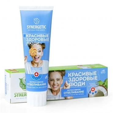 "Паста зубная ""Интенсивное отбеливание"" Synergetic, 100 гр"