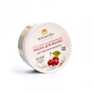 Маска для волос экстравосстанавливающая с маслом вишни Yodometics, 250 мл