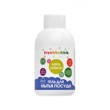 """Гель для мытья посуды """"Мята и лимон"""" Freshbubble, мини формат 100 мл"""