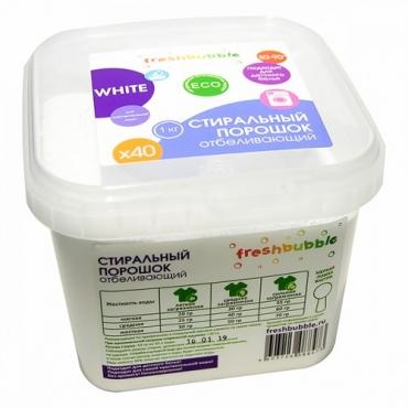 Стиральный порошок отбеливающий Freshbuble 1 кг