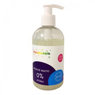 Мыло жидкое без аромата Freshbubble, 300 мл