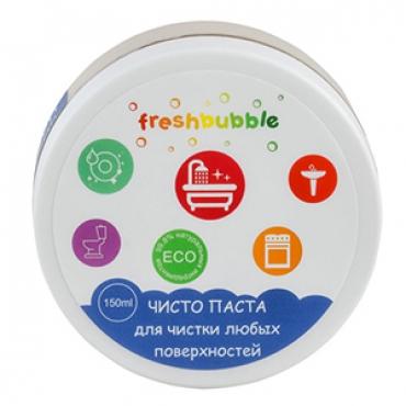 """Универсальная паста для чистки любых поверхностей """"Чисто Паста"""" Freshbubble, 150 мл"""