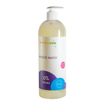 Мыло жидкое без аромата Freshbubble, 1000 мл