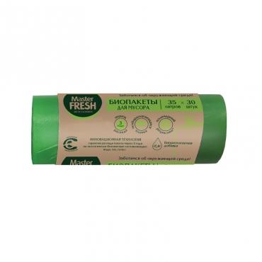 Пакеты для мусора 35 л биоразлагаемые Master FRESH БИО, 30 шт