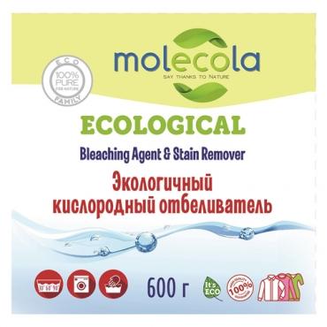 Отбеливатель  для одежды кислородный  экологичный Molecola, 600 гр