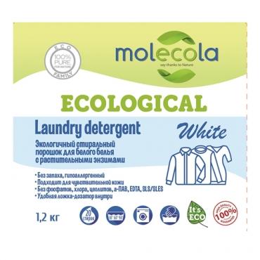 Порошок стиральный для белого белья с растительными энзимами Molecola, 1,2 кг