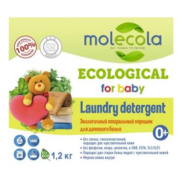 Порошок стиральный для белого и цветного детского белья Molecola, 1,2 кг