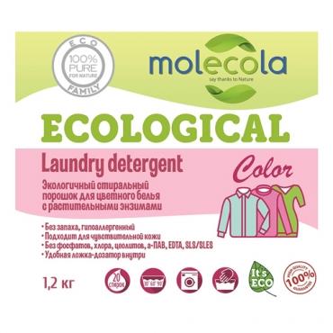 Порошок стиральный для цветного белья с растительными энзимами Molecola, 1,2 кг