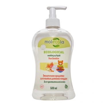 Средство для мытья детской посуды для чувствительной кожи Molecola, 500 мл