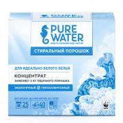 Стиральный порошок концентрат для идеально белого белья Pure water, 800 гр