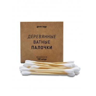 Деревянные ватные палочки Goroh Bags, 100 шт