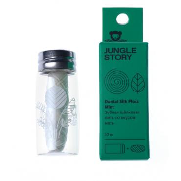 Зубная шелковая нить  со вкусом мяты Jungle Story, 30 м
