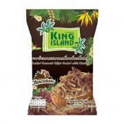 """Кокосовые чипсы King Island """"Шоколад"""", 40 гр"""