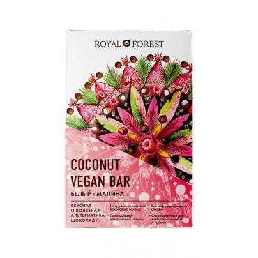"Веганский белый шоколад ""Малина"" Royal Forest, 50 гр"