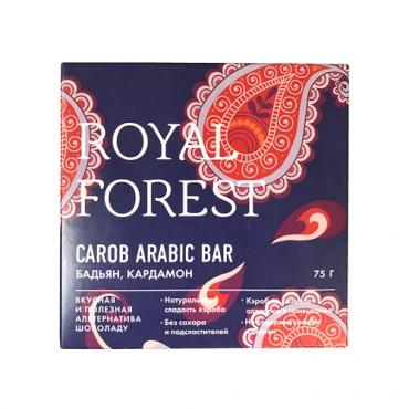 """""""Шоколад"""" из кэроба арабский с бадьяном и кардамоном Royal Forest, 75 гр"""