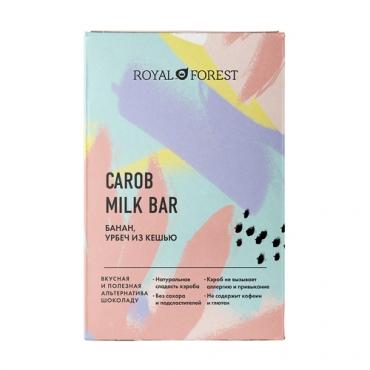 """""""Шоколад"""" из кэроба с бананом и урбечем из кешью Royal Forest, 50 гр"""