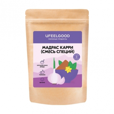 Смесь специй Мадрас Карри UFEELGOOD, 100 гр