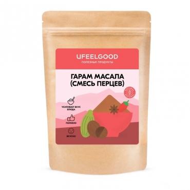 Смесь перцев Гарам Масала UFEELGOOD, 100 гр