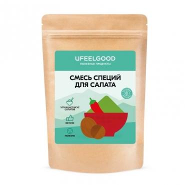 Смесь специй для салатов UFEELGOOD, 100 гр