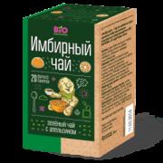 Чай имбирный зеленый с апельсином Bio National, 20 фильтр пакетов