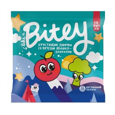 Хрустящие паффы со вкусом со вкусом «Яблоко-Брокколи» Bitey, 20 гр