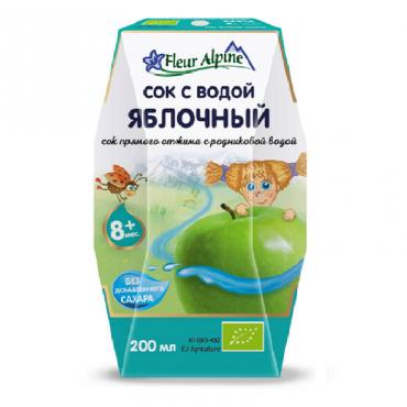 """Детский сок с родниковой водой """"Яблочный"""" Fleur Alpine, 0,2 л"""