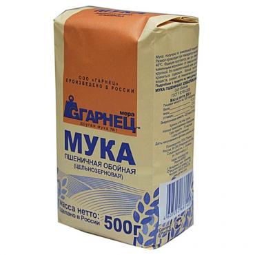 Мука пшеничная обойная цельнозерновая Гарнец, 500 гр