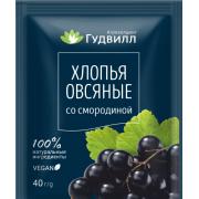 Каша овсяная со смородиной Гудвилл, 40 гр