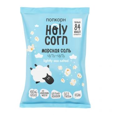 "Попкорн ""Морская соль"" Holy Corn, 60 гр"